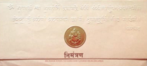 Image of 1980 Wedding Invitation Card in India