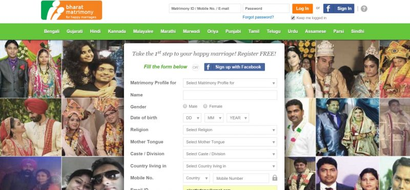 Matrimony websites offering free sign up