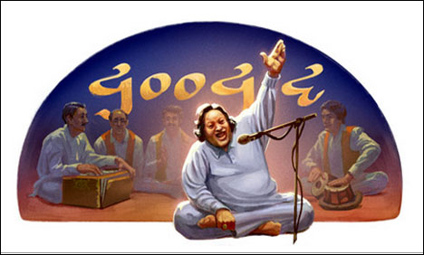 Sing like Nusrat Fateh Ali Khan to make a Pakistani girl fall in love