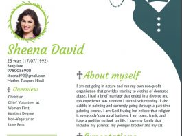 Christian Marriage Biodata For a Girl