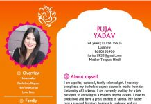 Hindu marriage biodata for a girl