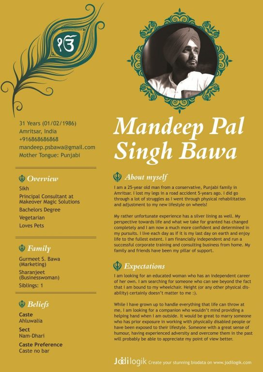 Biodata for marriage of a Sikh boy