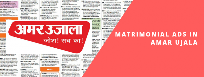 Amar Ujala Matrimonial Advertisement