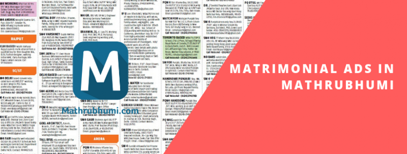 Mathrubhumi Classifieds matrimonial