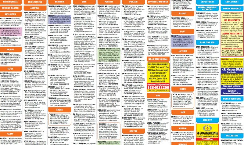 Matrimonial ad in newspaper