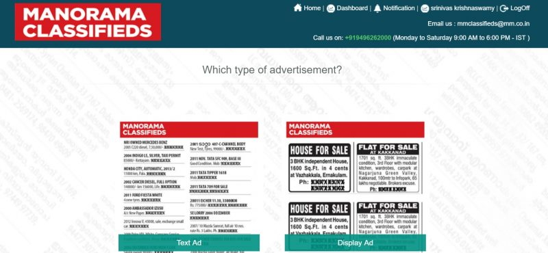 Text and display ads in malayala manorama