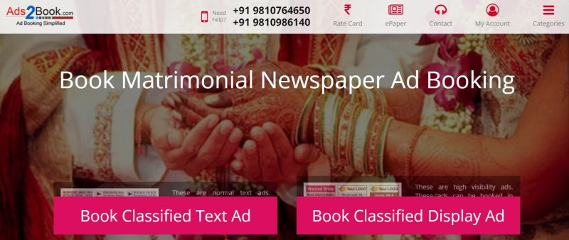 matrimonial advertisement in Times of India newspaper