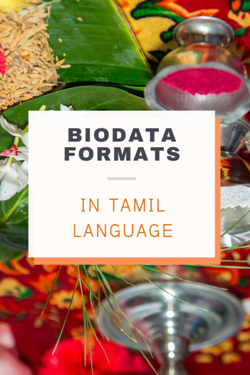 Biodata in Tamil language
